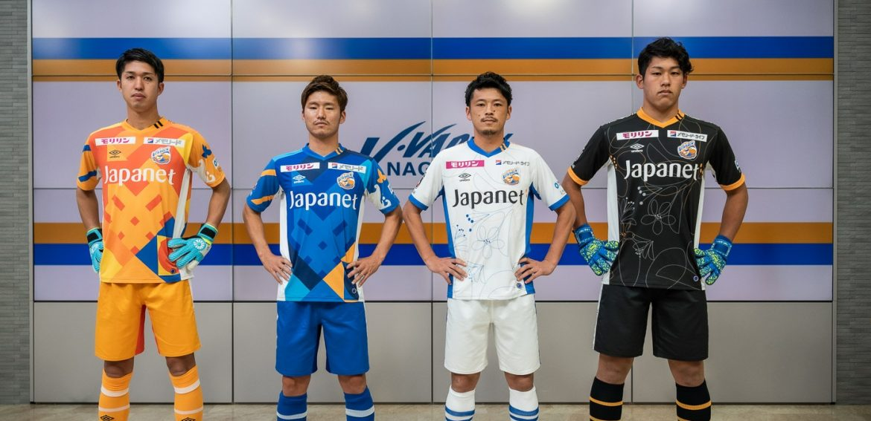 Camisas do V-Varen Nagasaki 2020