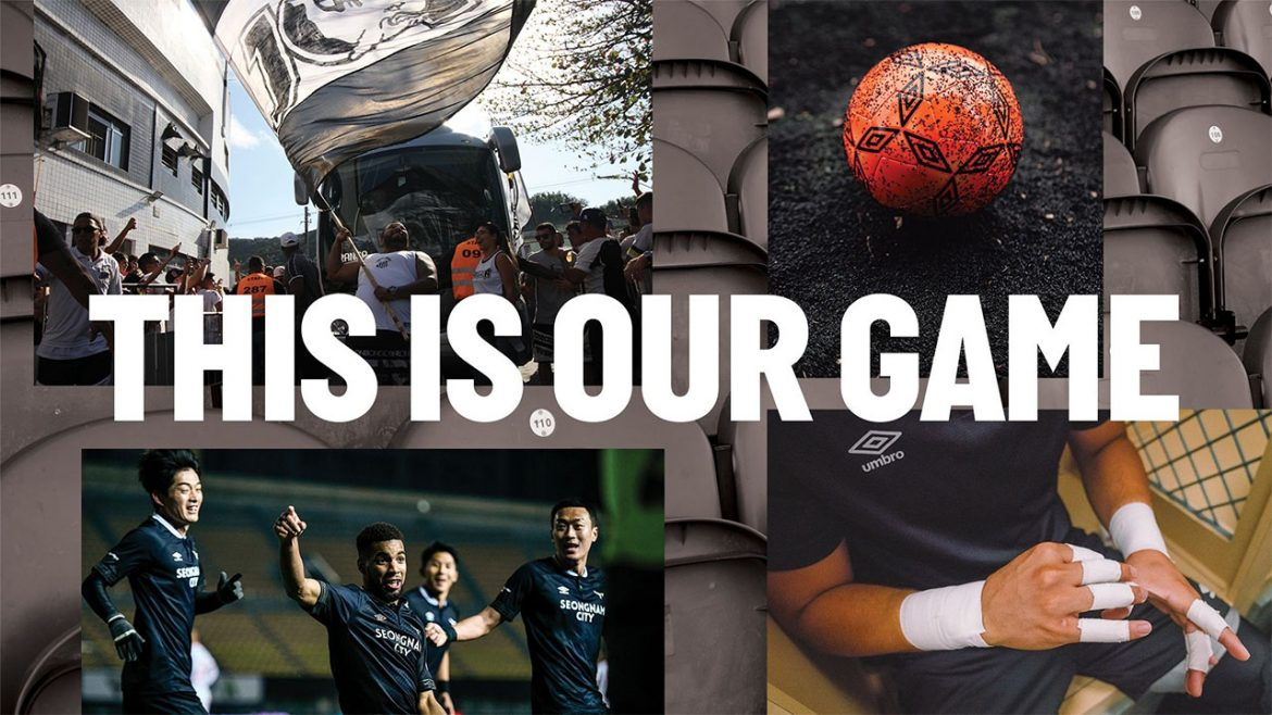 This is Our Game Umbro