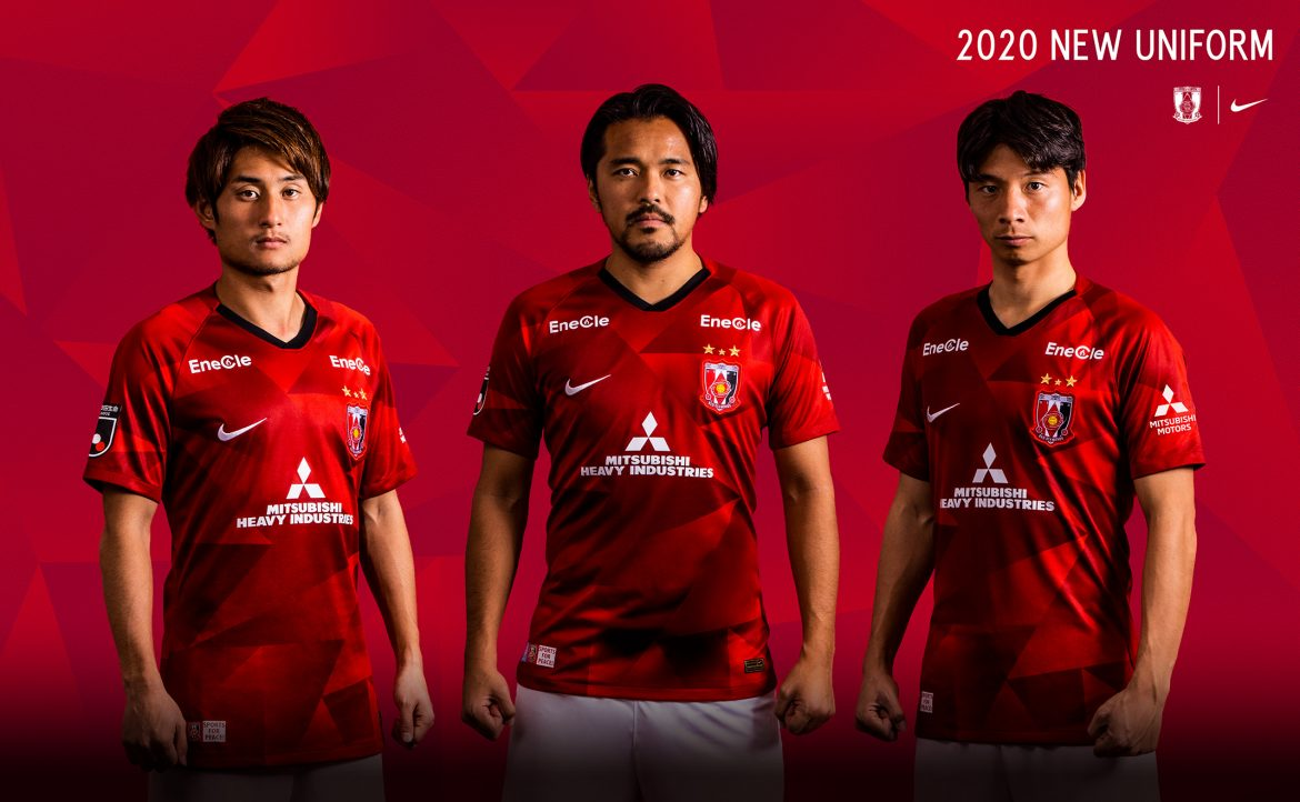Camisas do Urawa Red Diamonds 2020 Nike