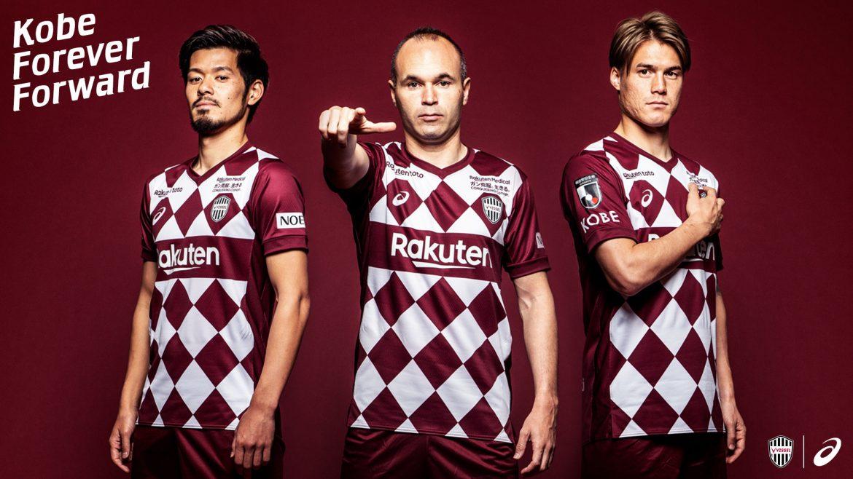 Camisas do Vissel Kobe 2020