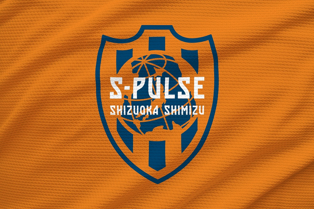 camisas do Shimizu S-Pulse 2020