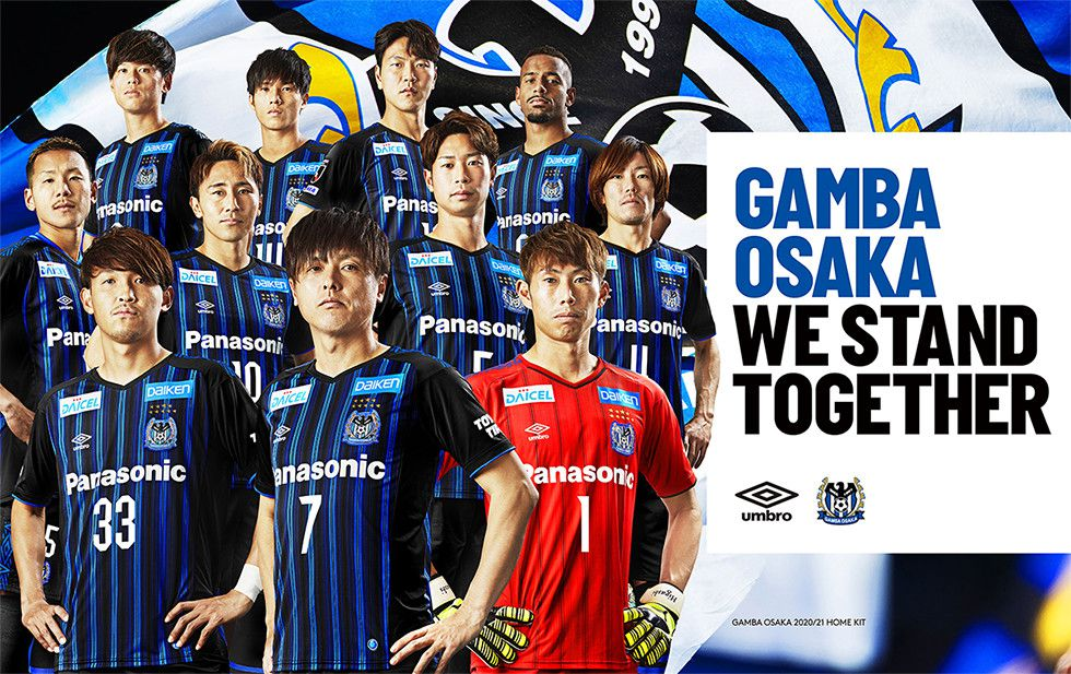 Camisas do Gamba Osaka 2020 Umbro