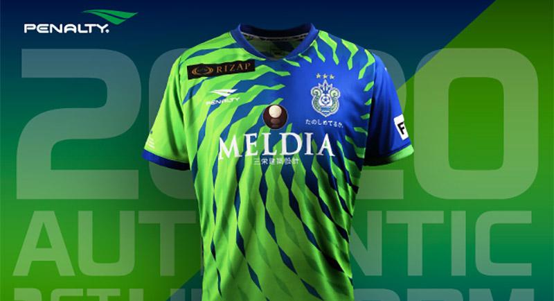 Camisas do Shonan Bellmare 2020 Penalty
