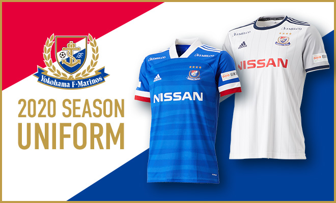 Camisas do Yokohama F. Marinos 2020 Adidas
