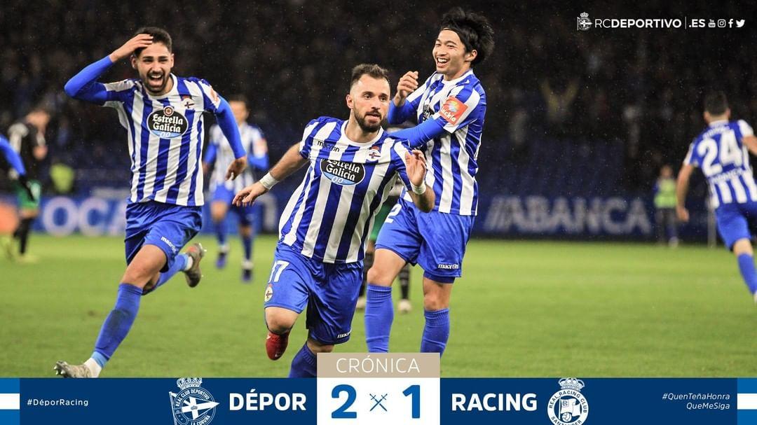 Deportivo La Coruna listras verticais 1