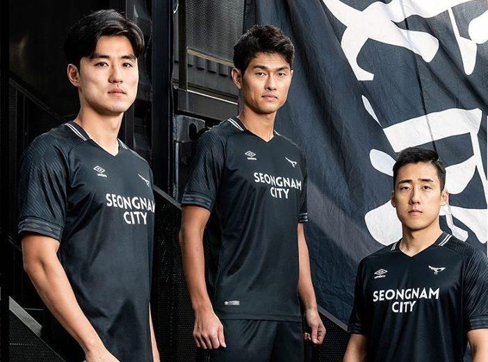 Camisas do Seongnam FC 2020