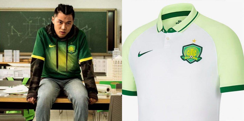 Camisas do Beijing Guoan 2020 Nike