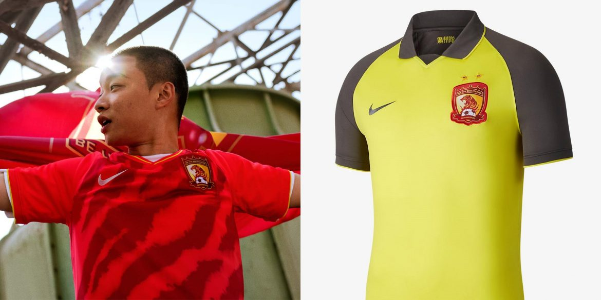 Camisas do Guangzhou Evergrande 2020 Nike
