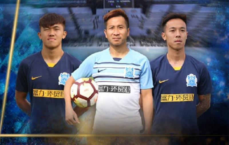 Camisas do Guangzhou R&F 2020 Nike