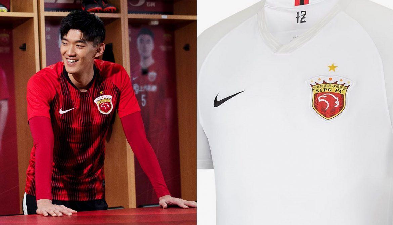 Camisas do Shanghai SIPG 2020 Nike