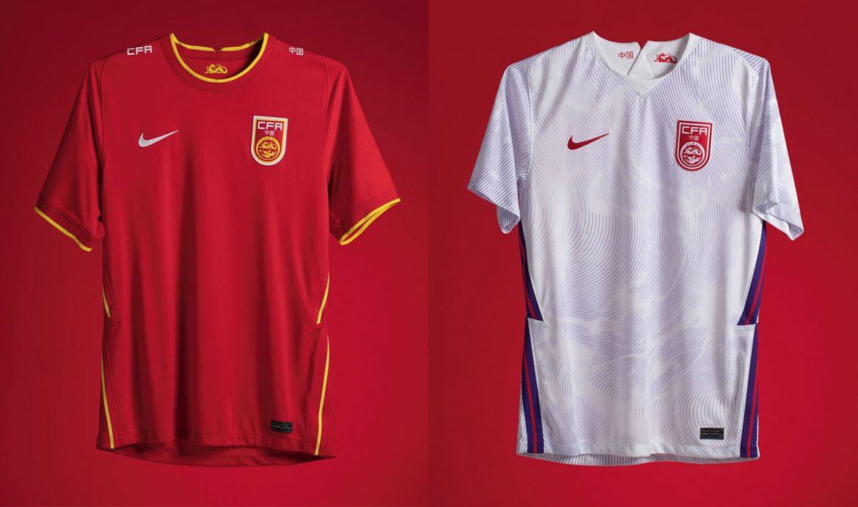 Camisas da China 2020-2021 Nike