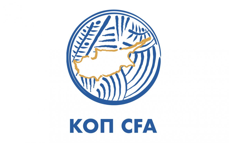 Federação do Chipre apresenta novo logo