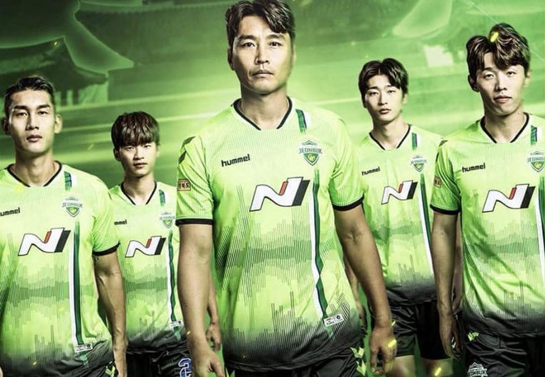 Camisas do Jeonbuk Hyundai 2020 Hummel