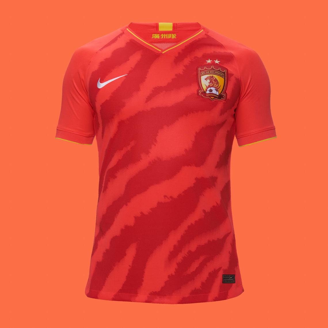 Guangzhou Evergrande 2020 Nike