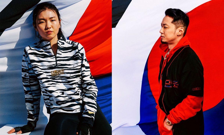 Nike coloca à venda nova coleção da Coréia do Sul