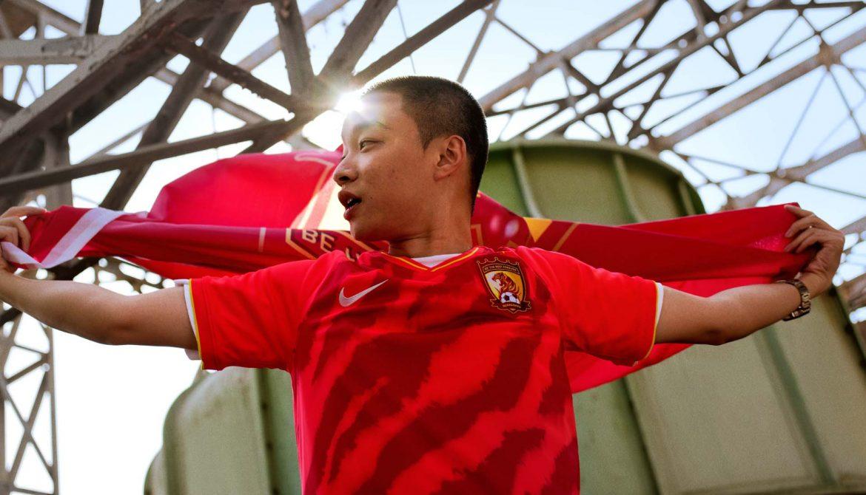 Nike lança camisas 2020-2021 para equipes chinesas (1)