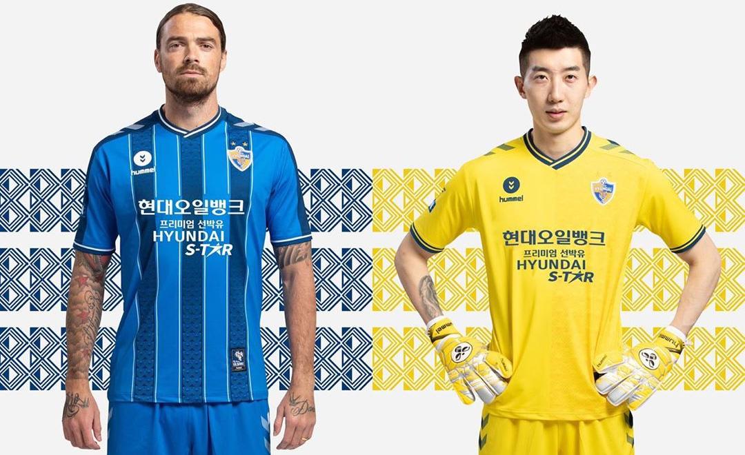 Camisas do Ulsan Hyundai 2020-2021 Hummel abre