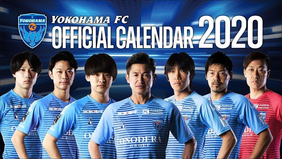 Camisas do Yokohama FC 2020 Soccer Junky a