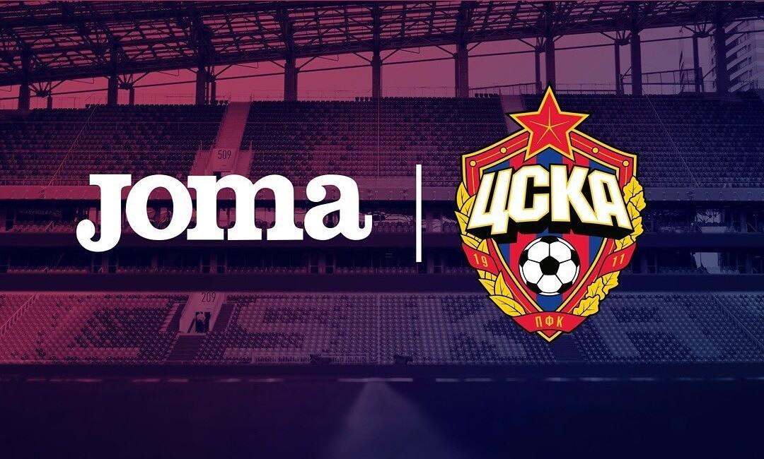 CSKA Moscou vestirá JOMA na próxima temporada