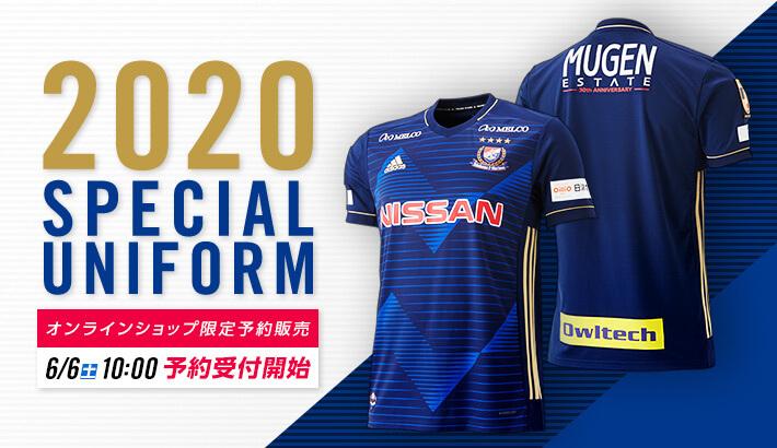 Camisa especial do Yokohama F. Marinos 2020 Adidas