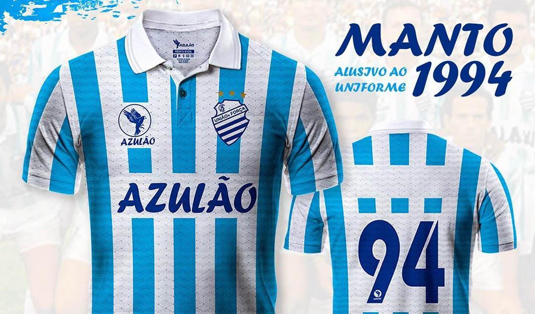 Camisa retrô do CSA 1994 Azulão a