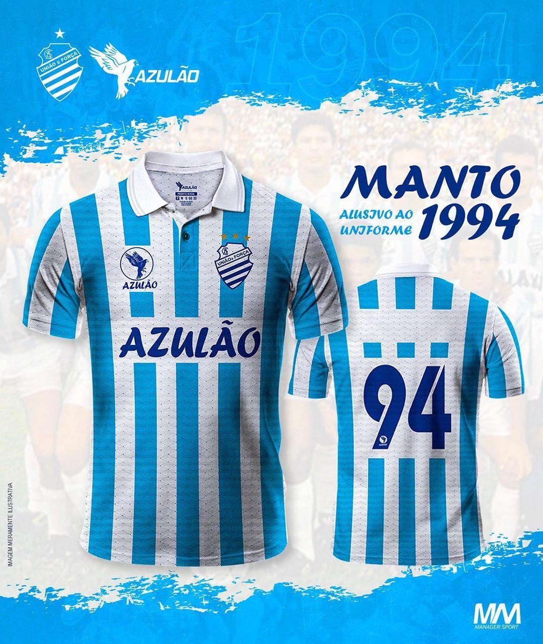 Camisa retrô do CSA 1994 Azulão