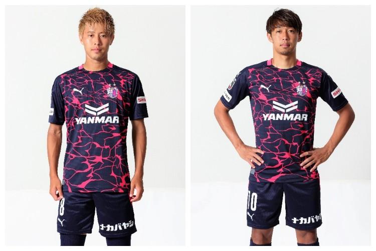 Camisa Edição Limitada do Cerezo Osaka 2020 PUMA