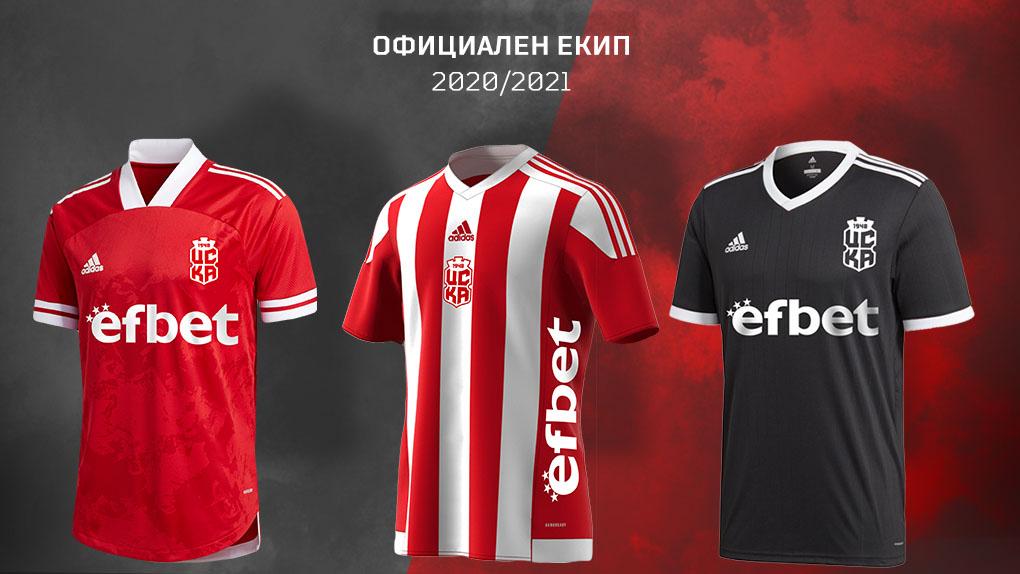 Camisas do CSKA 1948 2020-2021 Adidas 1