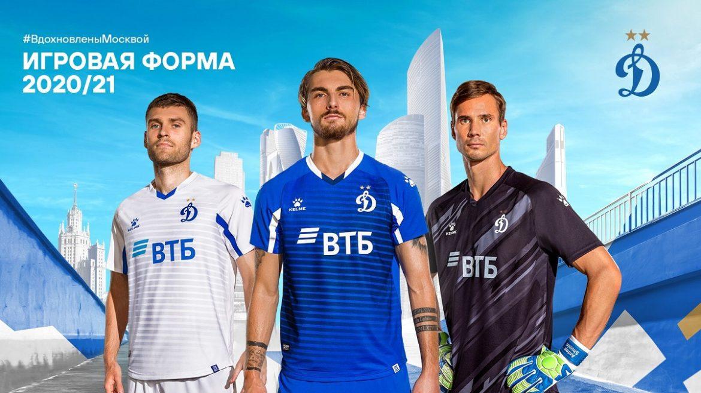 Camisas do Dynamo Moscou 2020-2021 Kelme