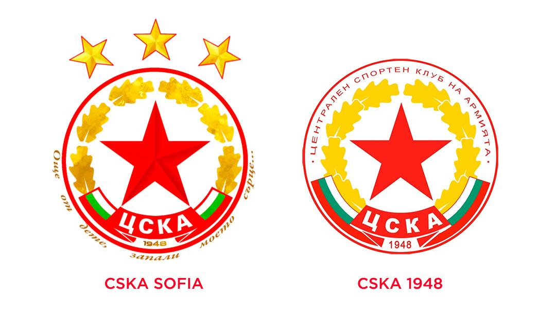 ESCUDOS-CSKAs-da-Bulgária
