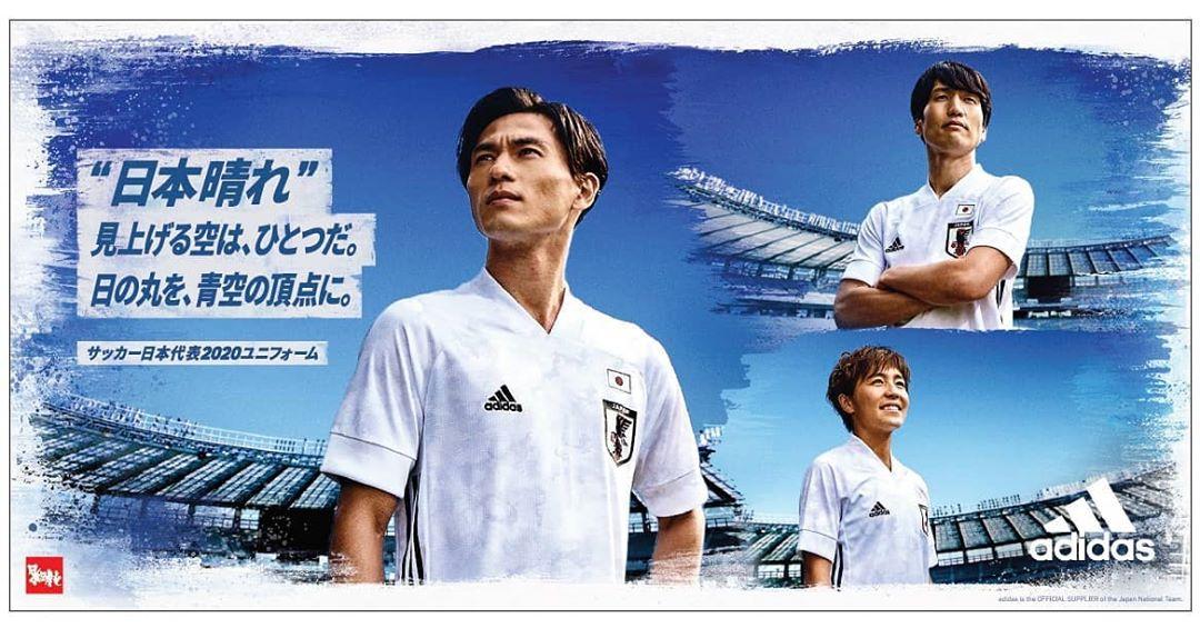 Camisa reserva da Seleção do Japão 2020-2021 Adidas a
