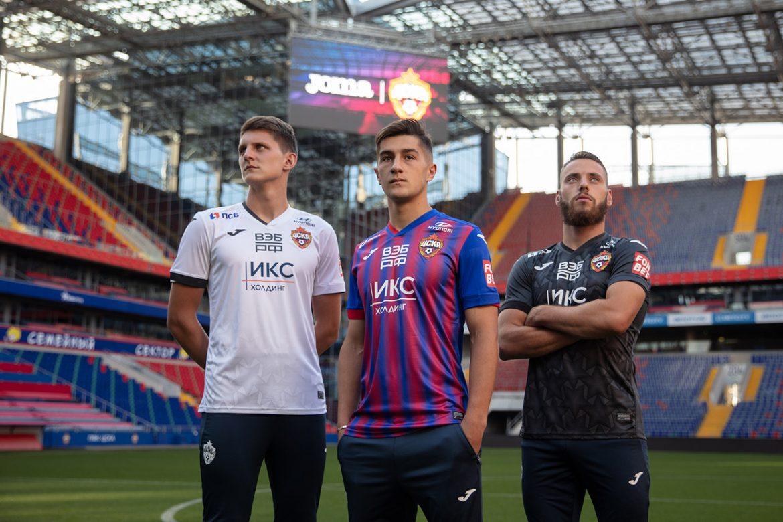 Camisas do CSKA Moscou 2020-2021 JOMA