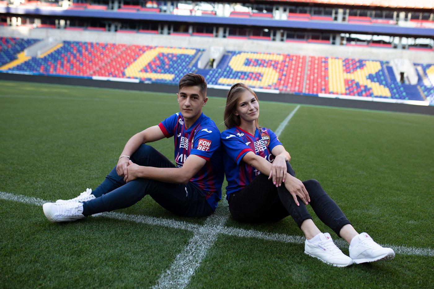 Camisas do CSKA Moscou 2020-2021 JOMA Home
