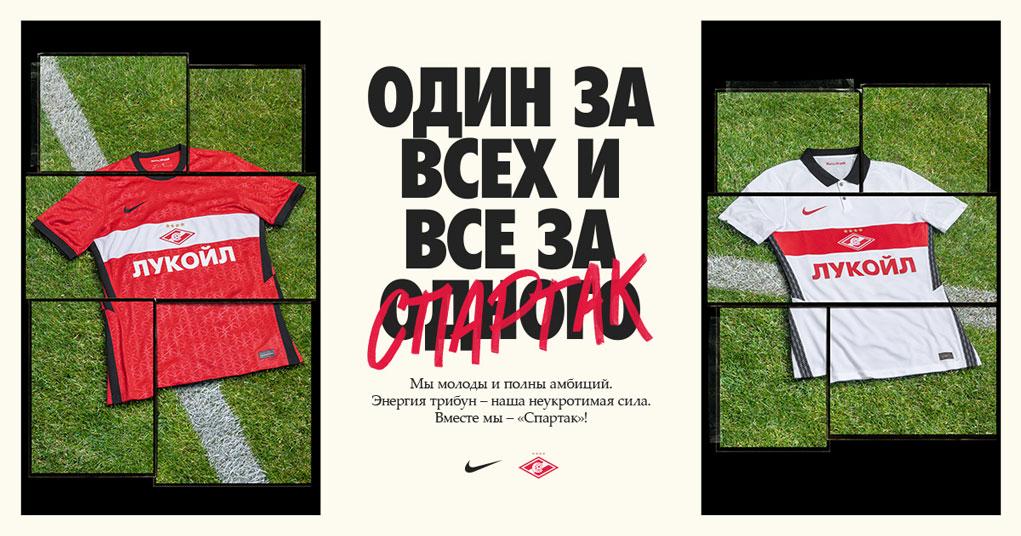 Camisas do Spartak Moscou 2020-2021 Nike a