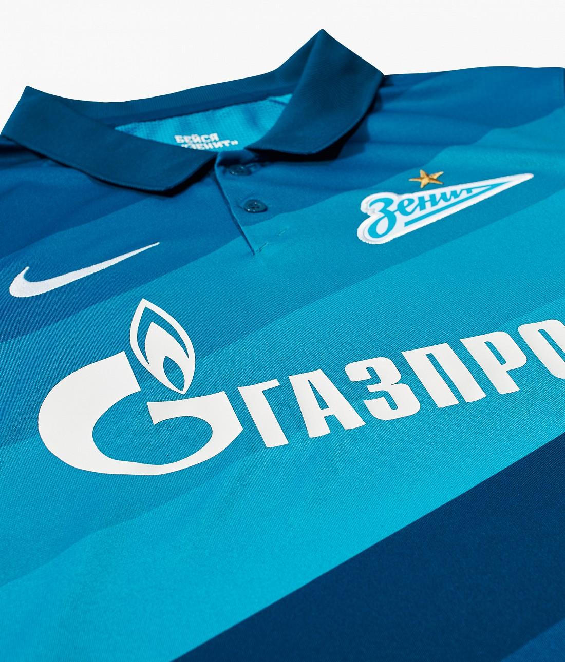 Camisas do Zenit 2020-2021 Nike