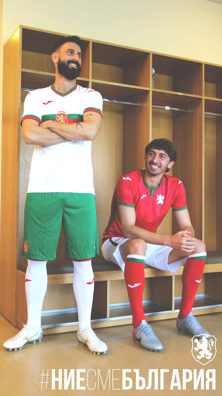Camisas da Bulgária 2020-2021 JOMA Titular 1