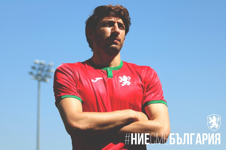 Camisas da Bulgária 2020-2021 JOMA Reserva