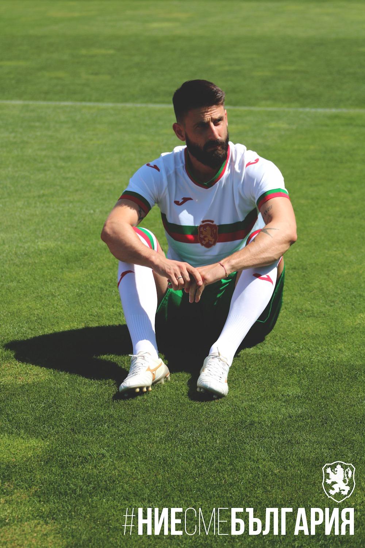 Camisas da Bulgária 2020-2021 JOMA Titular