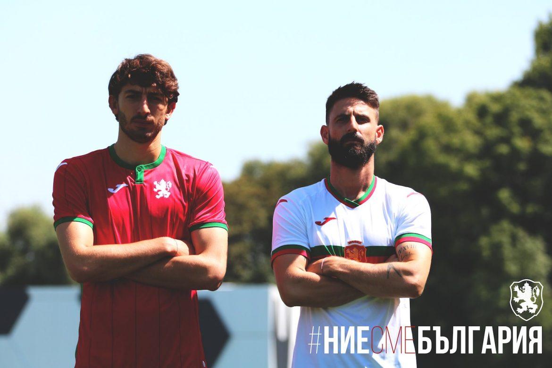 Camisas da Bulgária 2020-2021 JOMA a