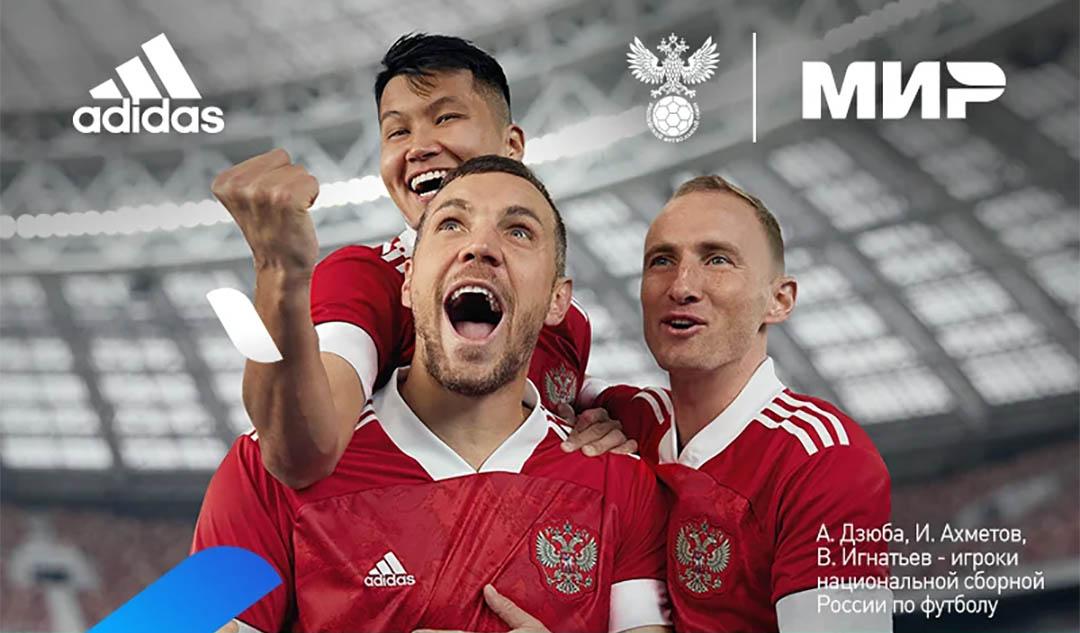 Camisas da Rússia 2020-2021 Adidas a