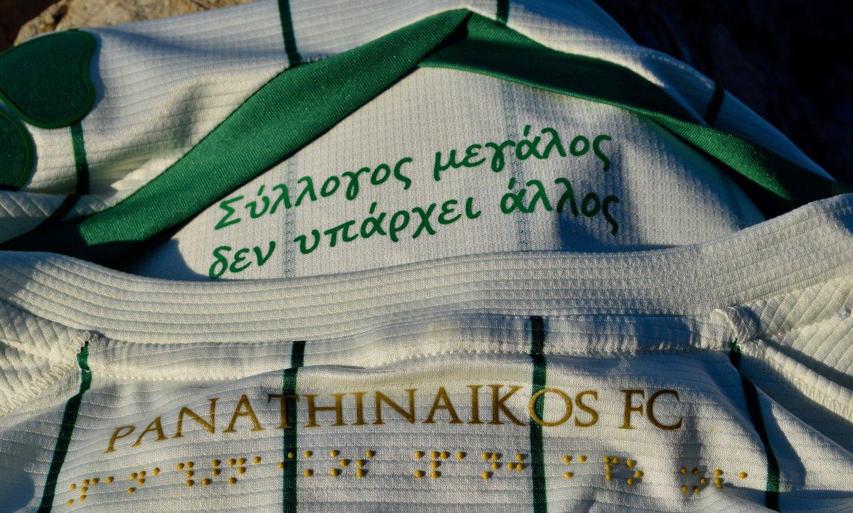Camisas do Panathinaikos 2020-2021 Kappa