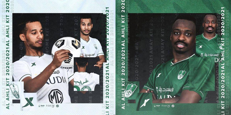 Camisas do Al Ahli FC 2020-2021 XTEP