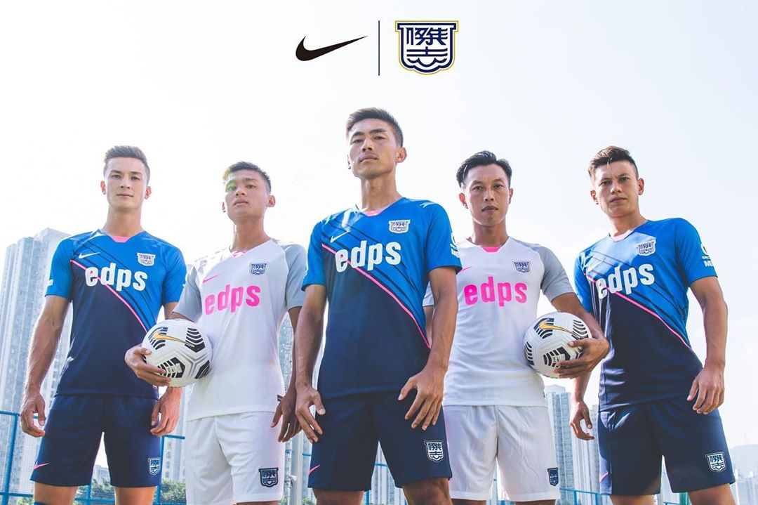 Camisas do Kitchee SC 2020-2021 Nike