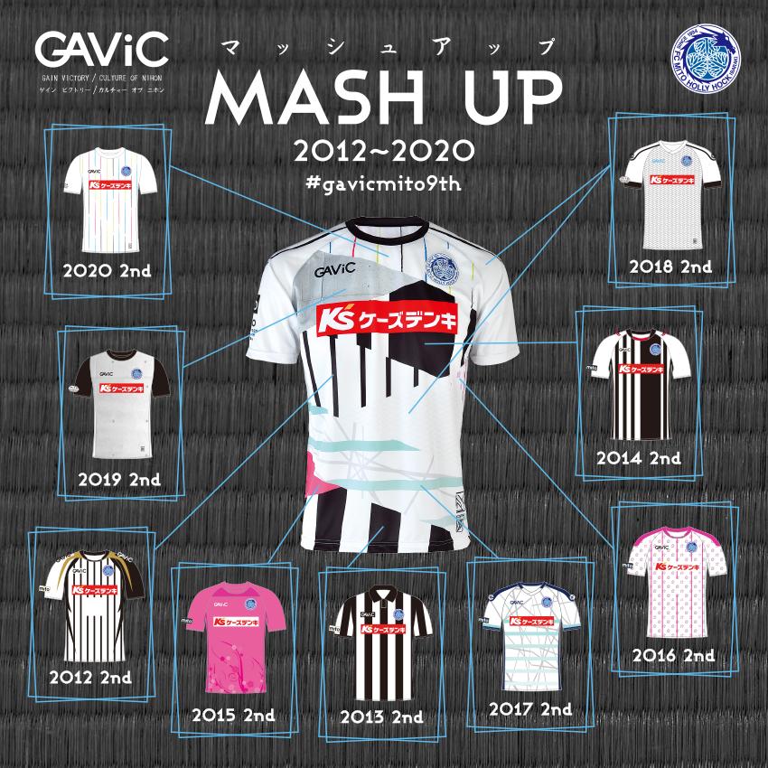 Mito Hollyhock lança camisas mash-up para celebrar marca própria
