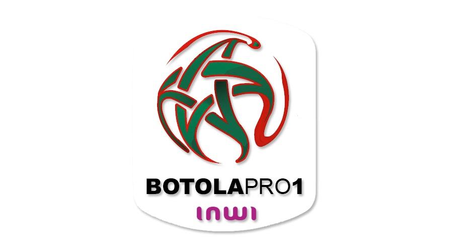 Botola Pro 1 apresenta novo logo