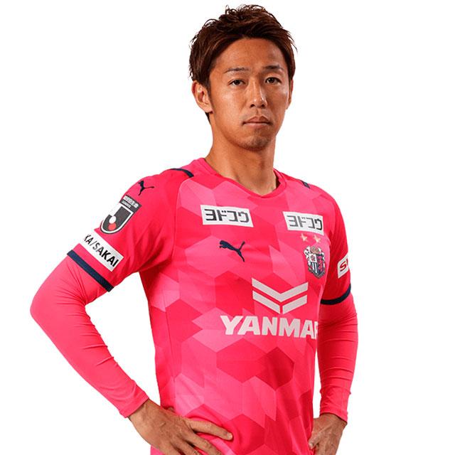 Camisas do Cerezo Osaka 2021 PUMA
