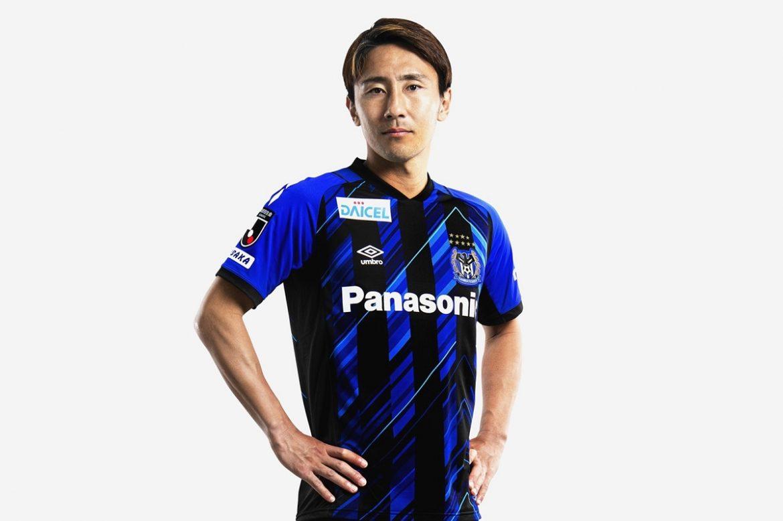 Camisas do Gamba Osaka 2021 Umbro