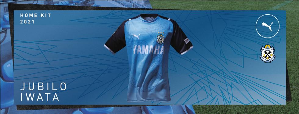 Camisas do Jubilo Iwata 2021 PUMA a