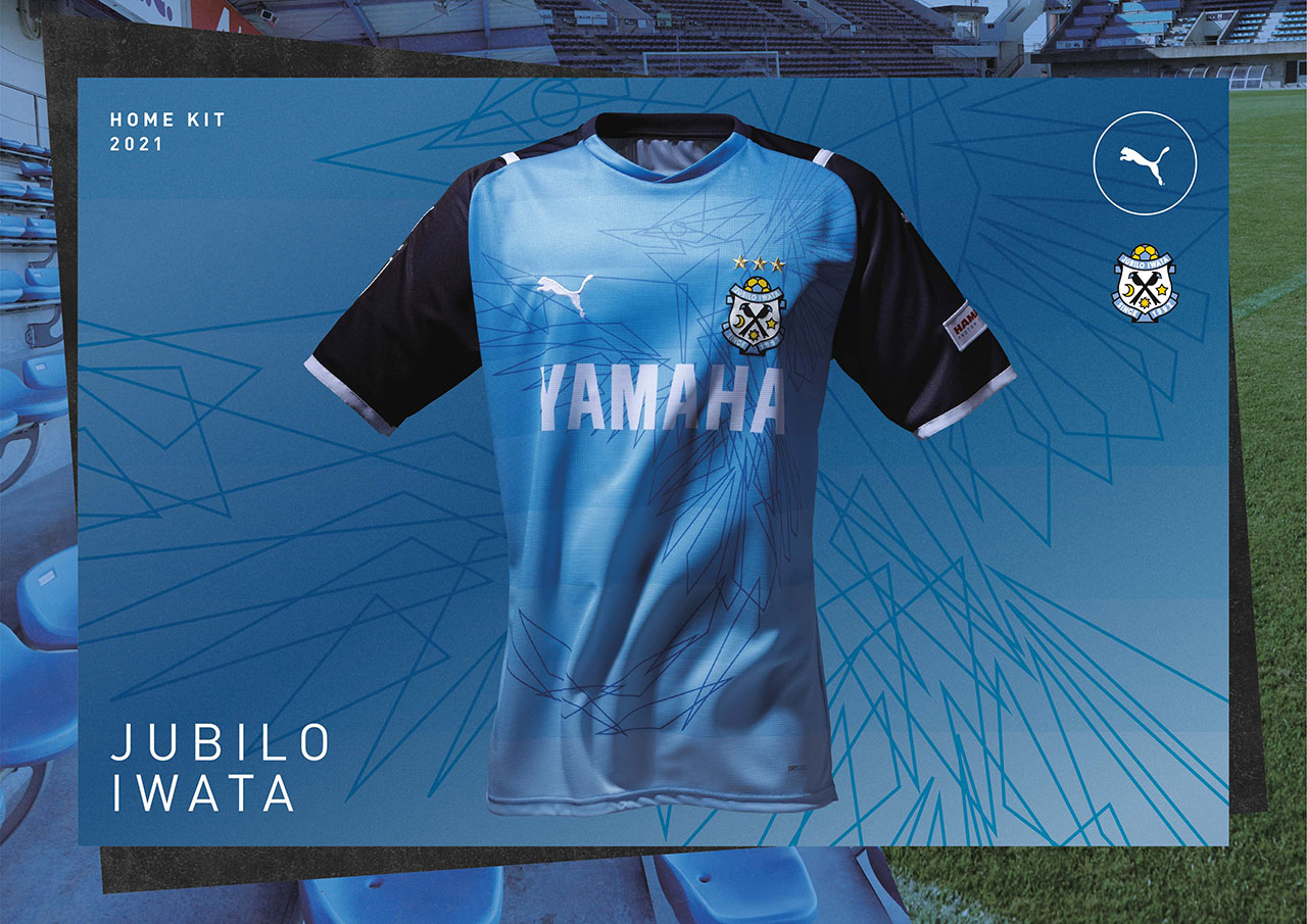 Camisas do Jubilo Iwata 2021 PUMA
