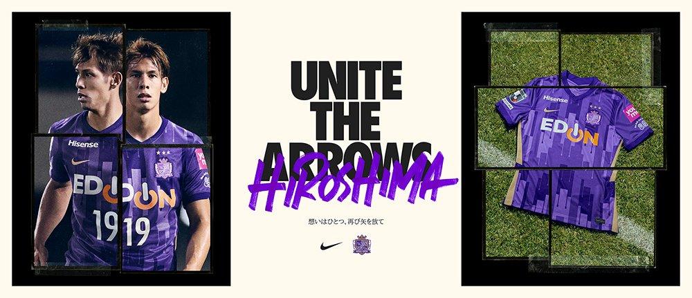 Camisas do Sanfrecce Hiroshima 2021